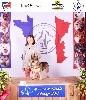 - Nationale d'élevage 2017 à Montluçon